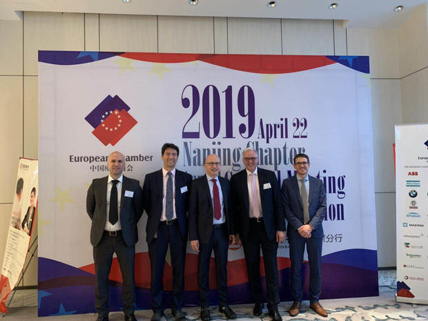 European Chamber Nanjing Chapter Board Election Announcement
